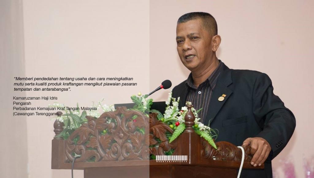 Taklimat Peningkatan Mutu dan Kualiti Produk Kraf Mengikut Standard Pasaran Tempatan dan Antarabangsa yang disampaikan oleh En. Kamaruzaman bin Haji Idris, Pengarah Perbadanan Kemajuan Kraftangan Malaysia (Cawangan Terengganu).